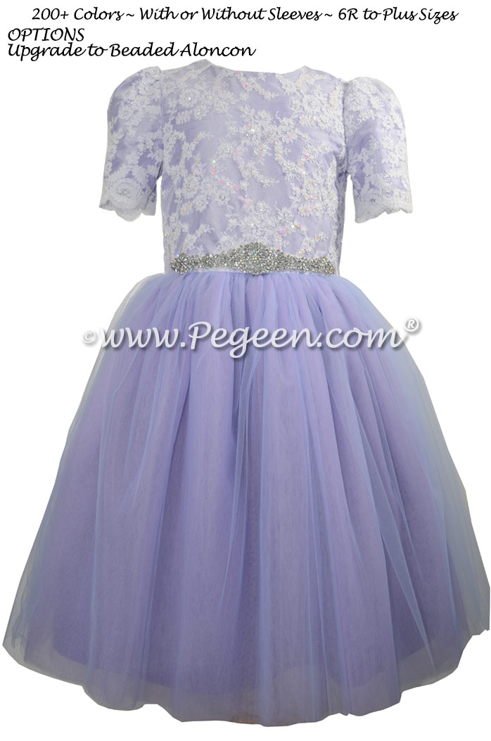 Periwinkle ballerina style Bat Mitzvah dresses with layers of tulle