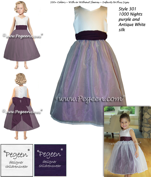 Flower girl dress to match Davids Bridal bridesmaids dresses