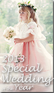 Our Special Wedding and Flower Girl Dress Style 619 Shown above in pink lame with ivory silk  with pearls